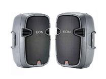 JBL EON 515 G3 Series Speakers